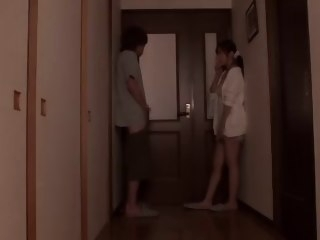 Naughty Relationship  japanese